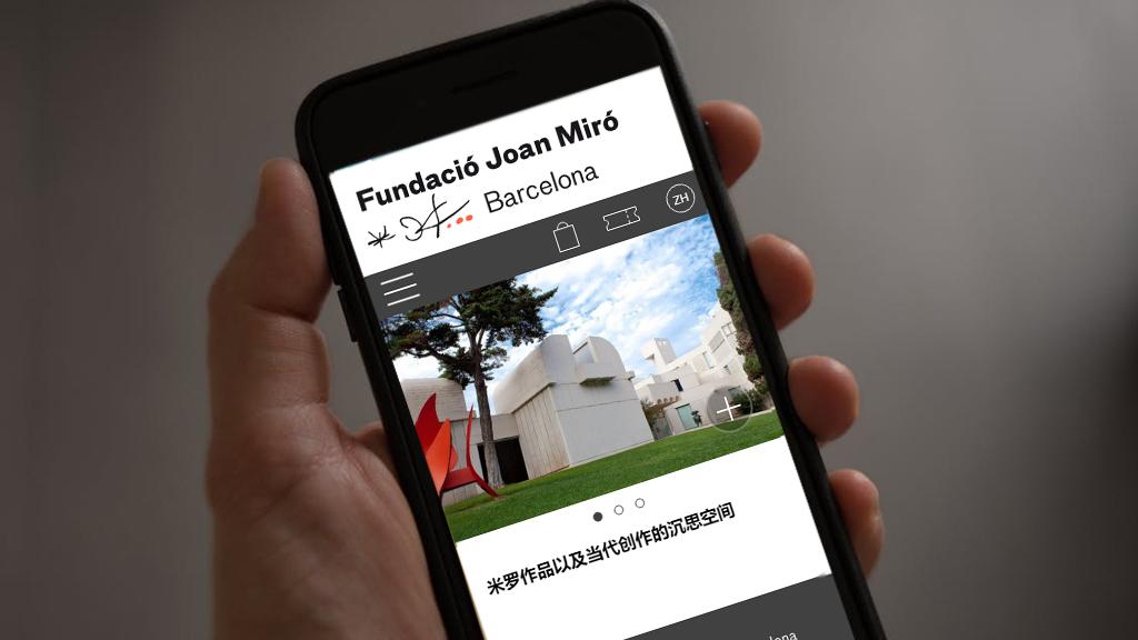 Fundació Joan Miró - Iuris.doc