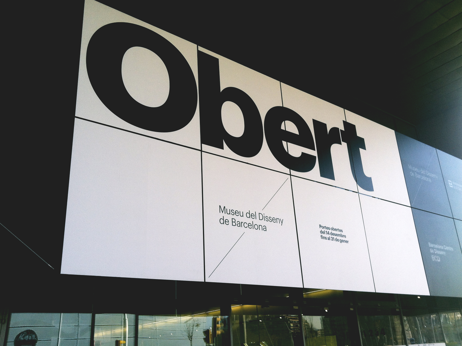 Projecte - Museu del Disseny de Barcelona - Iuris.doc | Màrqueting de continguts