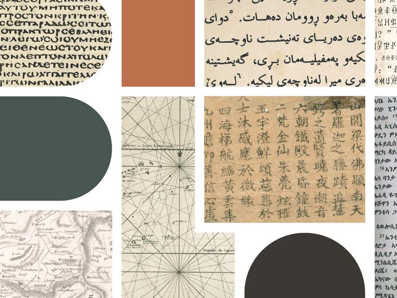 Exposició La Biblia CaixaForum Madrid - Continguts expositus | Iuris.doc - Màrqueting de continguts